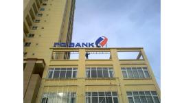Ngân Hàng TMCP Xăng Dầu PG Bank