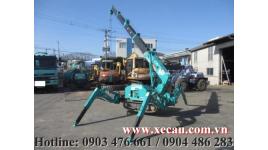Công ty Cổ phần Phát triển Máy xây dựng Việt Nam