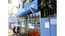 Ngân hàng TMCP Á Châu ACB