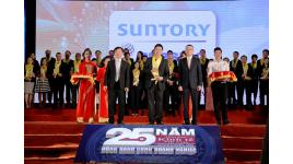Công ty TNHH Nước Giải Khát Suntory PepsiCo Việt Nam