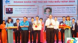 Công ty Cổ phần Tiến Việt Thái