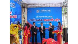 Công ty Cổ phần thế giới số Trần Anh