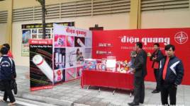 Công ty Cổ Phần Bóng đèn Điện Quang