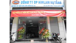 Công ty Cổ phần Him Lam