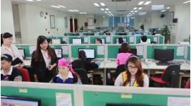 Công ty cổ phần Tập đoàn BellSystem 24-Hoa Sao