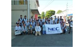 Công ty TNHH NEC Việt Nam