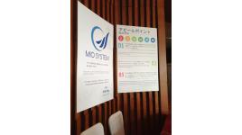 Công ty Cổ phần V-Mio System