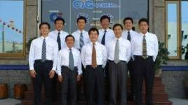 Công ty TNHH Khoa học Kỹ thuật CIG