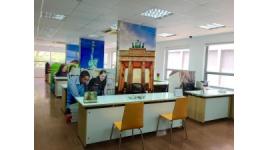 Công ty tư vấn du học và đào tạo Âu Mỹ - AMEC
