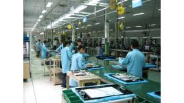Công ty Cổ phần AHK Việt Nam