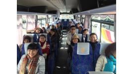 Công ty TNHH Thương mại Du lịch và Dịch vụ Sông Hàn
