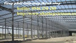 Công ty Cổ phần cơ khí xây dựng CPT Việt Nam