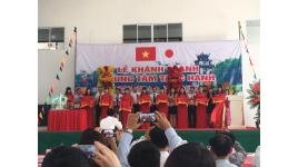 Công ty CP XNK Thái Nguyên (Chi nhánh Hà Nội)