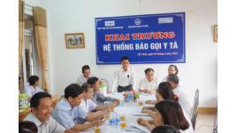 Công ty TNHH Thiết bị và công nghệ HDN