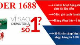 Công ty giao dịch 1688