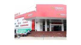 Công ty cổ phần T-Martstores