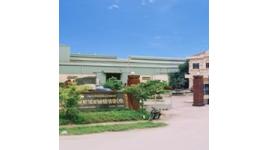 Công ty Cổ phần nông sản Phú Gia