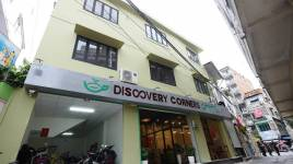 Discovery Corners Coffee