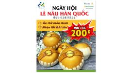 Công ty TNHH Xuất nhập khẩu Thương mại An Minh