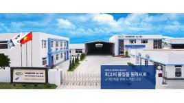 Công ty TNHH Hankook ViNa