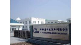 CX TECHNOLOGY CORPORATION (VN)