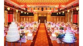 Trung tâm hội nghị tiệc cưới Asiana Plaza