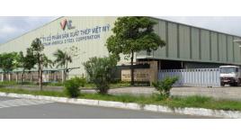 Công Ty Cổ Phần Thép VAS Việt Mỹ