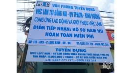 CÔNG TY TMDV PBNC