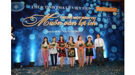 Công Ty TNHH Pha Lê Việt Tiệp Thái Bình