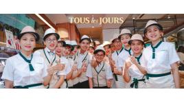 Công Ty TNHH Bánh Ngọt CJ Việt Nam - Hồ Chí Minh