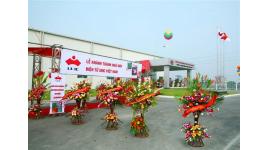 Công ty TNHH Điện tử UMC Việt Nam