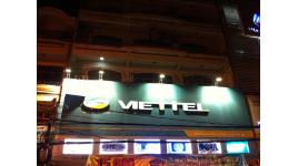 Công ty TNHH Nhà Nước MTV TM và XNK Viettel