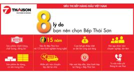 Công ty CP Bếp Thái Sơn