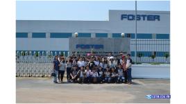 Công ty TNHH Điện Tử Foster