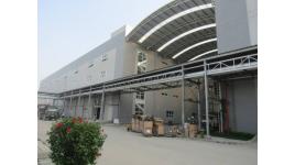 Công ty TNHH Crystal Martin Việt Nam