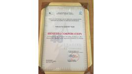 Công ty Cổ phần Thương mại và Dịch vụ truyền thông BIHACO
