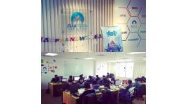 Công ty Cổ phần Công nghệ Fuji