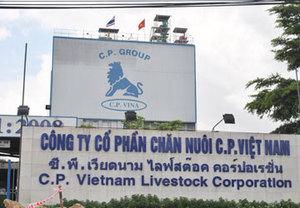 Công Ty Cổ Phần Chăn Nuôi C.P Việt Nam