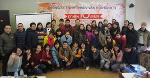 Công Ty TNHH TM&DV Văn Hóa Đinh Tị