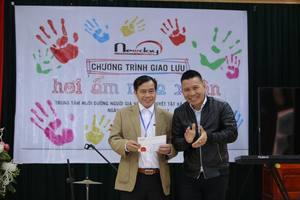 Công ty TNHH Truyền thông và Giải trí Ngày mới