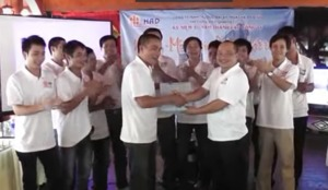 Công ty TNHH Thương mại Kỹ thuật Hà An Định