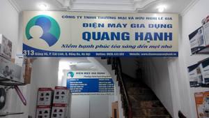 Công ty TNHH Thương mại và Hữu nghị Lê Gia