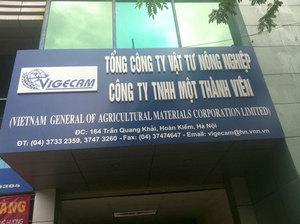 Tổng công ty Vật tư nông nghiệp