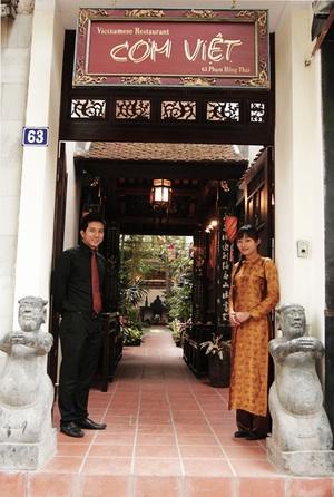 Công ty TNHH ĐT & DV Nhà Hàng Khách Sạn