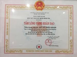Công Ty TNHH Sản Xuất Thương Mại Dịch Vụ Vũ Hoàng Minh