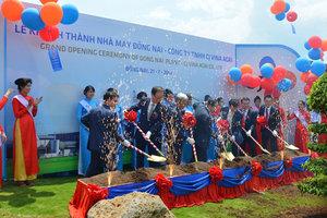 Công ty TNHH CJ Vina Agri