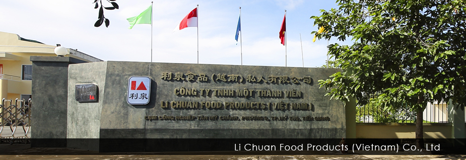Li Chuan Food Products