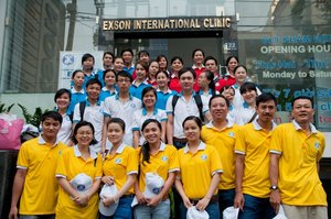 Phòng khám Đa khoa Quốc Tế EXSON