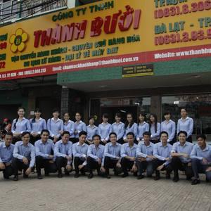 Công ty TNHH Thành Bưởi