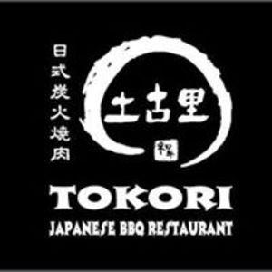Công ty Cổ phần TMQT Tokori